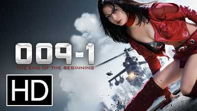 Cyborg 009 The End Of The Beginning (2013) Hindi Dubbed 200MB Movie Download BluRay