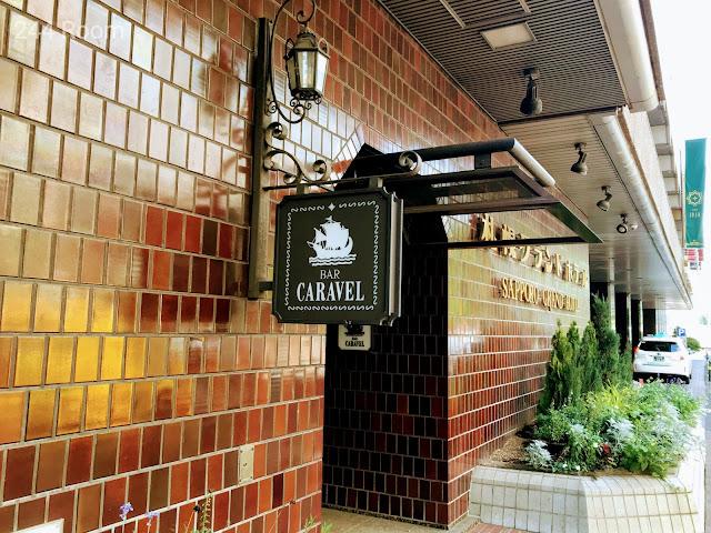 札幌グランドホテルラウンジ Sapporo grand hotel lounge2