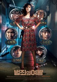 Download Film The Queen of Crime (2016) HDRip 720p With Subtitle