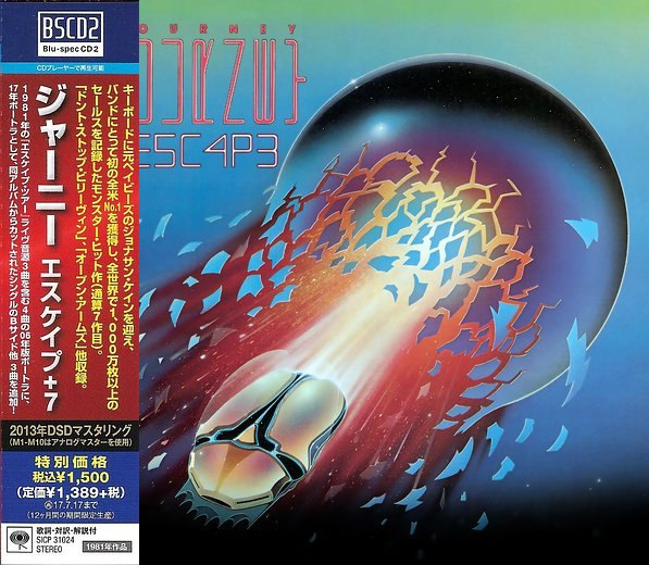 JOURNEY - Escape +7 {Remastered Japanese Blu-Spec CD2 Limited Release} (2017) full
