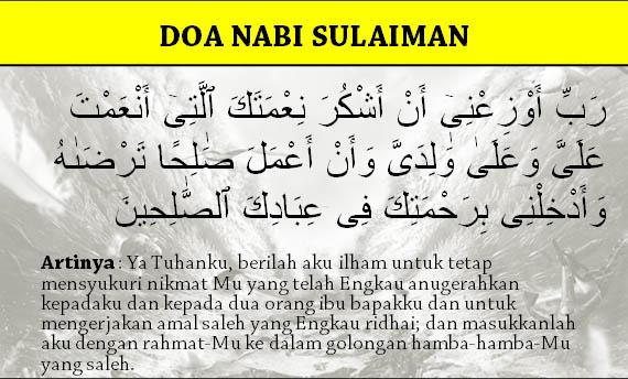 Doa Nabi Sulaiman dalam Bersyukur