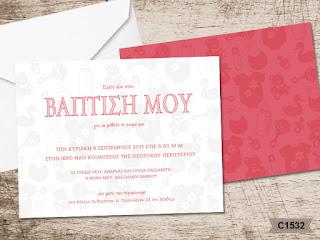 children's items theme christening invitations