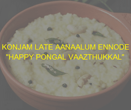 FB Wishes & Images for Pongal 2019