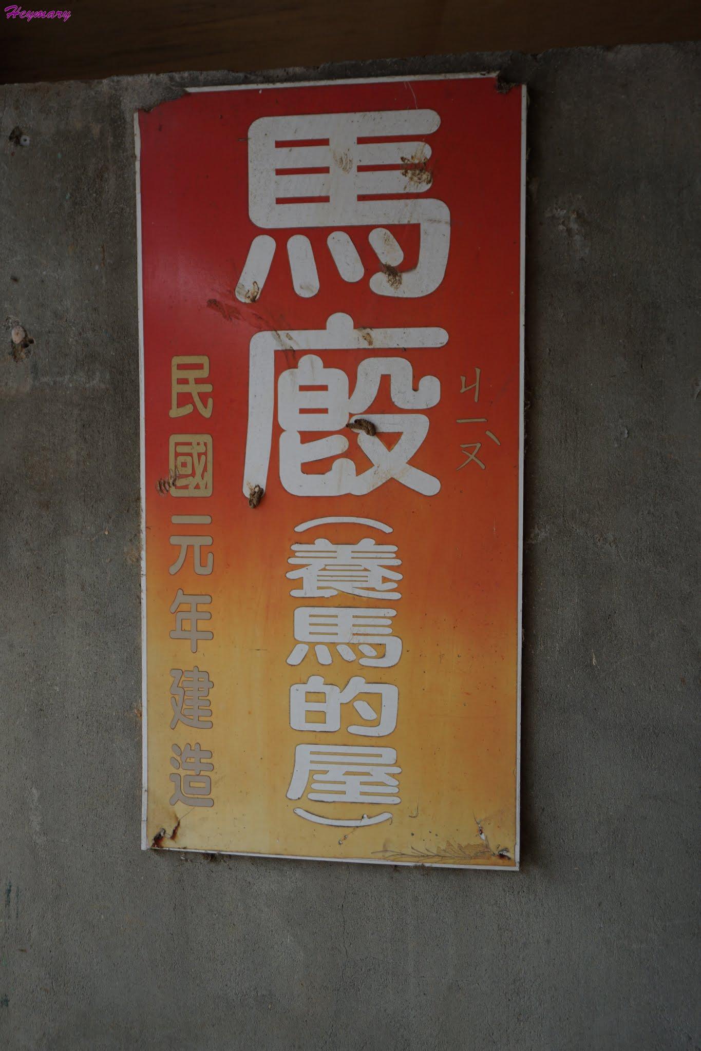臺中世界花卉博覽會(后里馬場園區)