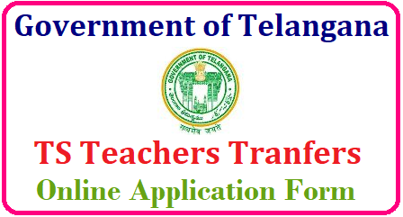 Committee to Frame Guidelines for Genearal Transfers in Telangana TS Teachers Transfers 2018 Online Application Form | Apply Online for Telangana Teachers Transfers 2018 CDSE Telangana | Submit Application Form Upload Online Application Form for Telangana State Teachers Transfers 2018 as per the Schedule in Prescribed Online Format | Telangana Teachers Transfers 2018 Online Application cdse.telangana.gov.in/2018/05/ts-telangana-teachers-transfers-2018-submit-online-application-form-apply-online-cdse.telangana.gov.in-download.html