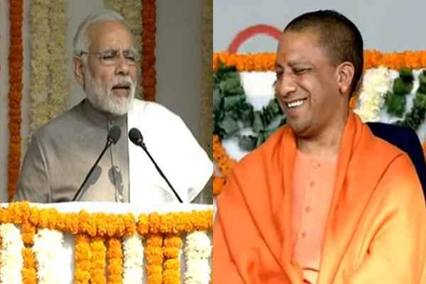 pm-narendra-modi-make-cm-yogi-laugh-at-magenta-line-inauguration