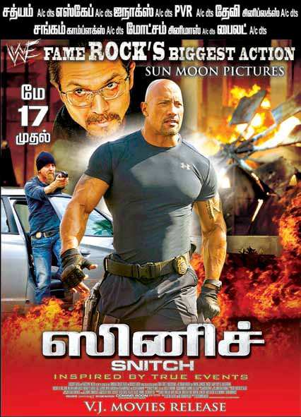 watch snitch i 2013 free tamil dubbed movie online dvd