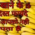 केला खाने के 13 जबरदस्त फायदे - 13 Health benefits of banana in hindi : India Ka Best