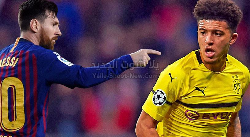 موعد مباراة برشلونة وبوروسيا دورتموند