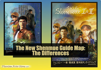 The New Shenmue Guide Map: The Differences