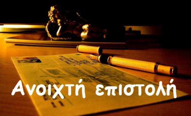 epistoli