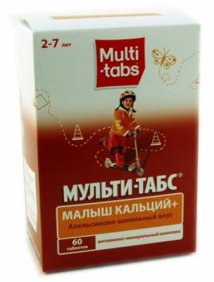 Vitmin tổng hợp Multi-tabs Baby Canxi + tăng cường canxi, vitamin và khoáng chất cho trẻ