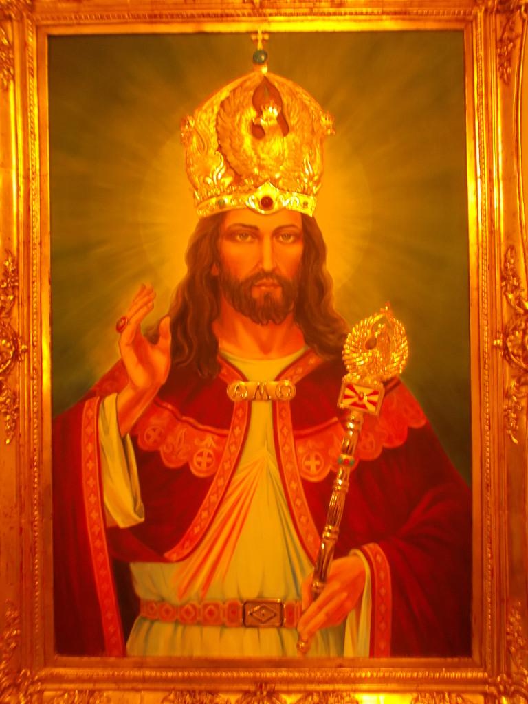 Pan Jezus Chrystus Król Polski