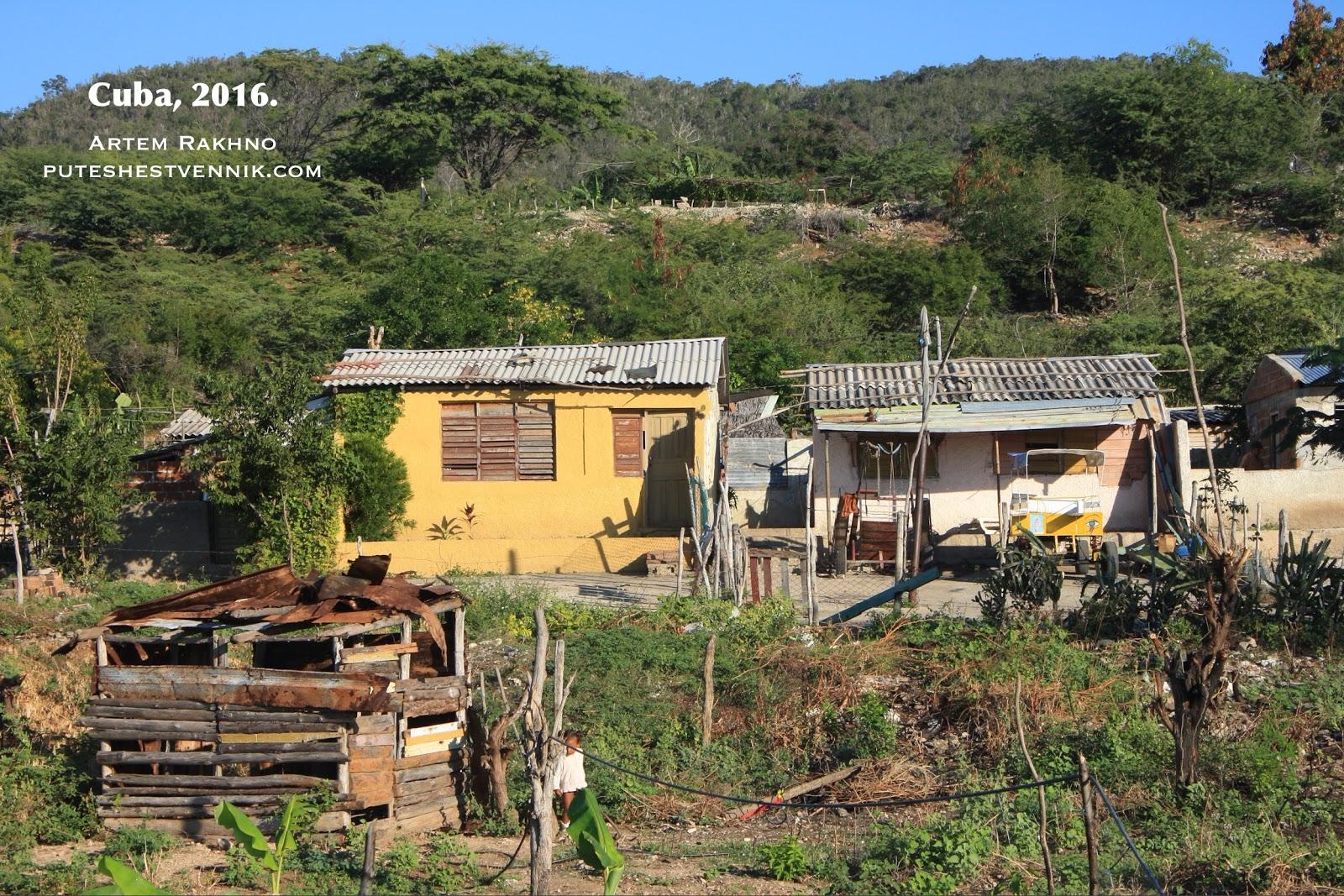 Жилище кубинцев в окрестностях Баконао