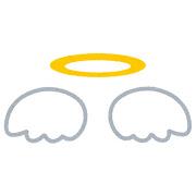 天使の輪と羽のイラスト