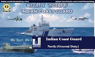 Navik (General Duty) Job 2016