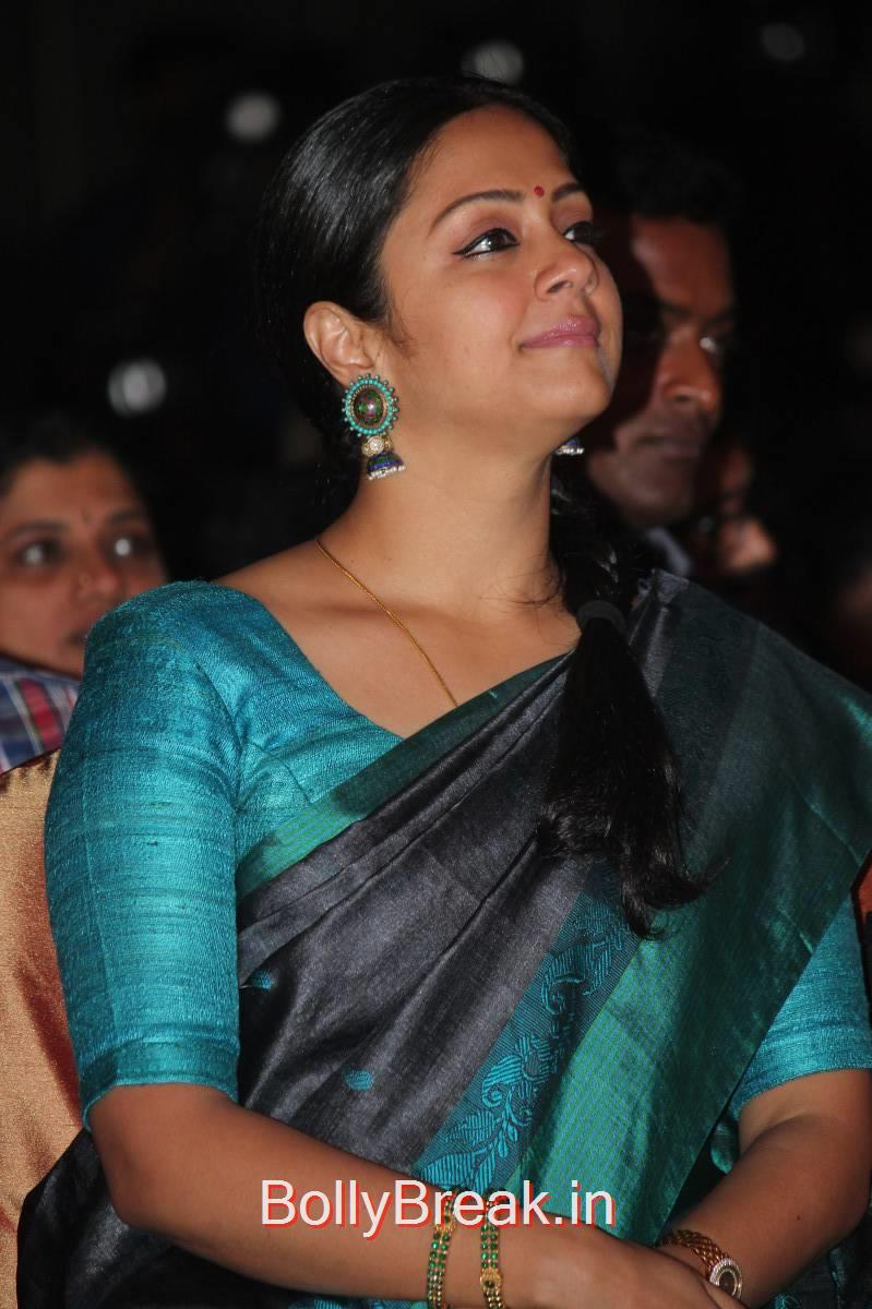 Jyothika Pics, Hot HD Images of Jyothika from 36 Vayathinile Tamil Movie Audio Launch