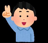 指で数えている男の子のイラスト(2)