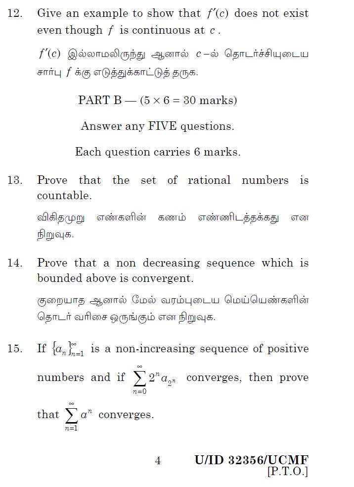 B Sc Mathematics Madras University Real Analysis 2013 Question Paper