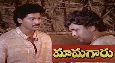 Mamagaru telugu movie cast - Watch the originals episode 1 project
