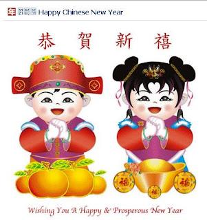 Gambar animasi Tahun Baru Imlek