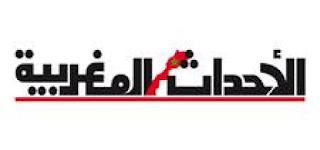 جريدة الأحداث المغربية المغربية
