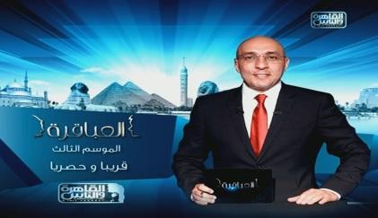 العباقرة القاهرة والناس