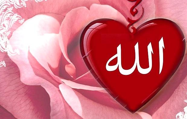 Pengertian Hati menurut Islam sebagai Tempat Mengenal Allah