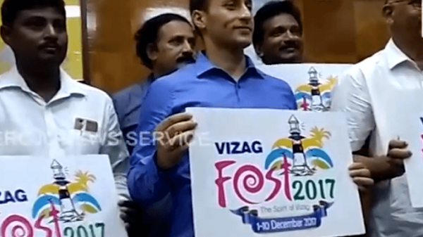 Vizag Fest 2017 December 1st to 10th | Hivizag