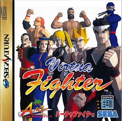 Virtua Fighter game cover