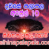 Lagna Palapala Ada Dawase | ලග්න පලාපල | Sathiye Lagna Palapala 2020 | 2020-04-10