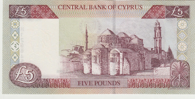 Cyprus money currency 5 Pounds banknote 2001 Peristerona church and a Turkish mosque