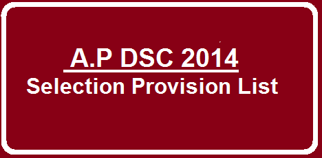 A.P DSC 2014 Selection Provision List/2016/03/ap-dsc-2014-selection-provision-list.html