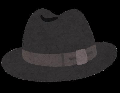 中折れ帽のイラスト