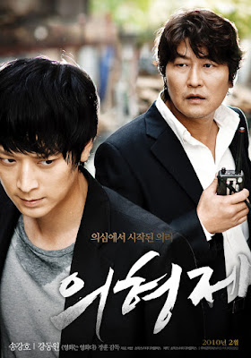 best korean thriller movie  film thriller korea terbaik