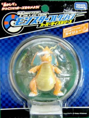 Iris's Dragonite figure Takara Tomy Monster Collection super size MSP series