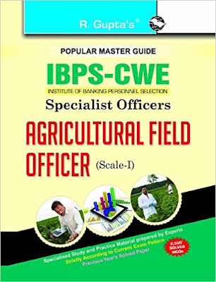 IBPS Agricultural