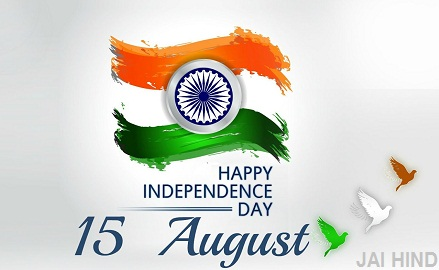 71th Independence Day 15 August 2017 Status