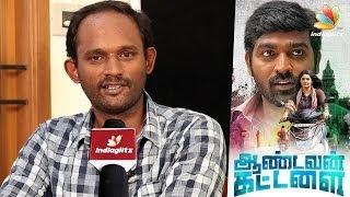Aandavan Kattalai Director : Cinema is a misused tool | Interview with Manikandan | Vijay Sethupathi
