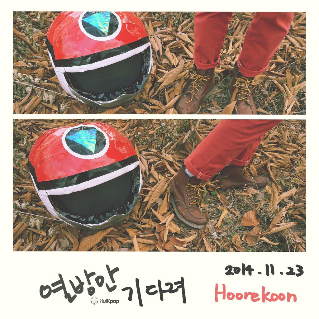 [Single] Hoore Koon – 열밤만 기다려