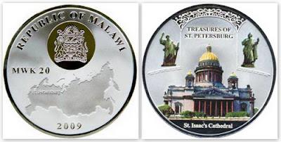 Монета 20 квачей 2009 г. Малави. Исаакиевский собор, Санкт-Петербург. Серия: Сокровища Санкт-Петербурга.