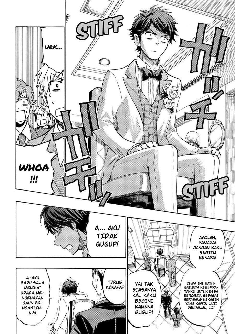 Yamada-kun to 7-nin no Majo Chapter 243-10