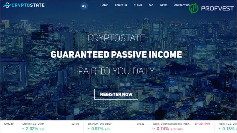 СryptoState обзор и отзывы HYIP-проекта