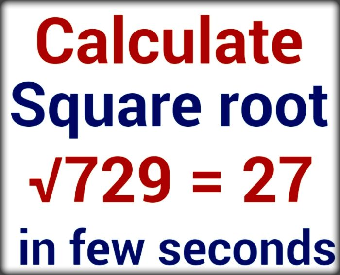 Square Root In Few Seconds Maths Tricks In Hindi Learn Mathematic In Hindi