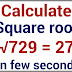 square root in few seconds