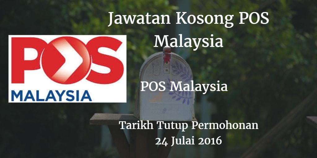 Jawatan Kosong POS Malaysia 24 Julai 2016