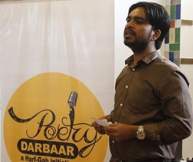 Sunday- Short Story (laghukatha)