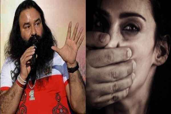 gurmeet-ram-rahim-bought-sex-medicine-from-australia-hindi-news