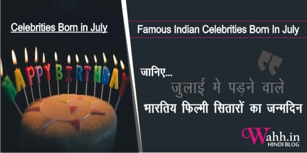 Famous-Indian-Celebrities-Born-In-July
