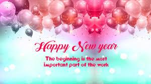 New Year Yoruba 2017